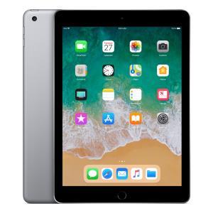 iPad 2018 - 9.7in - Wi-Fi - 32GB - Space Gray