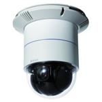 Indoor Speed Dome Dcs-6616 12x Internet Security Camera