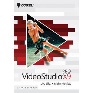 Video Studio Pro X9